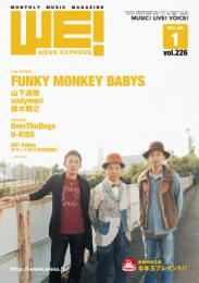 WE! WESS EXPRESS 2012.01 vol.226