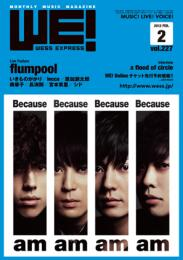 WE! WESS EXPRESS 2012.02 vol.227