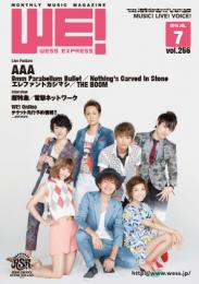 WE! WESS EXPRESS 2014.07 vol.256