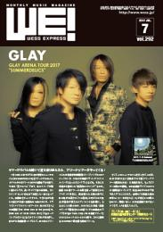 WE! WESS EXPRESS 2017.07 vol.292