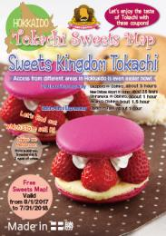 Tokachi Sweets Map Sweets Kingdom Tokachi 2017