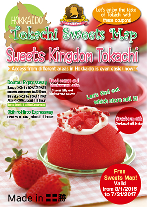 Tokachi Sweets Map Sweets Kingdom Tokachi【End】