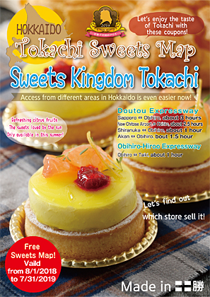 Tokachi Sweets Map Sweets Kingdom Tokachi2019【End】