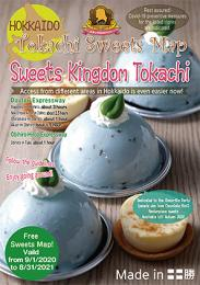 Tokachi Sweets Map Sweets Kingdom Tokachi 2020