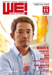 WE! WESS EXPRESS 2011.11 vol.224