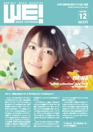 WE! WESS EXPRESS 2015.12 vol.273