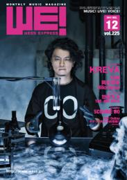 WE! WESS EXPRESS 2011.12 vol.225